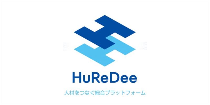 """【その他サービス】新しい時代の人財プラットフォーム 外国人材を必要とする企業と日本で働く夢を持つ""""ひと""""をつなぐ:HuReDee"""